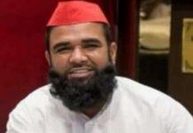 Elderly assaulted in Loni: SP leader Umaid Pehelwan's difficulty increased: felt Rasuka