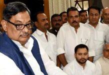 RJD Rajya Sabha MP Amarendra Dhari Singh arrested,