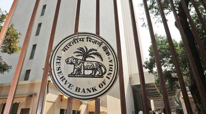 RBI's decision currently there is no change in your EMI