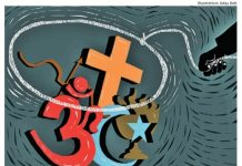 Referring to Article 44: Delhi High Court said a big deal on Common Civil Code