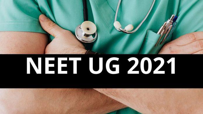NEET UG 2021: NEET UG exam on 12th September,