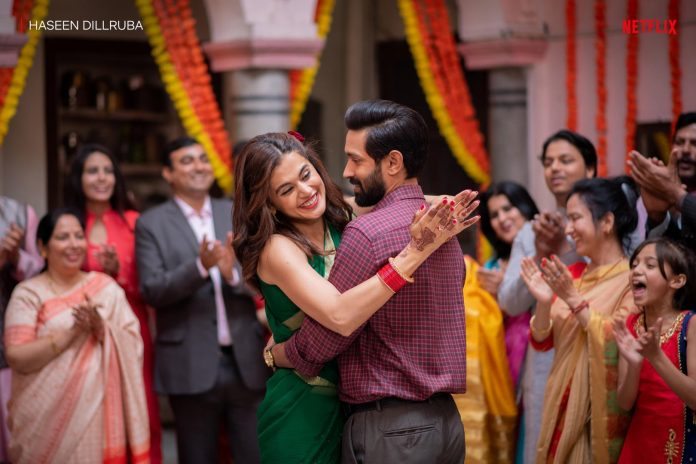 Haseen Dillruba Released: Watch Taapsee Pannu's film 'Haseen Dilruba' from home