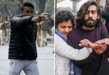 Gopal Sharma News: Jamia shooter Gopal Sharma arrested for giving provocative speech