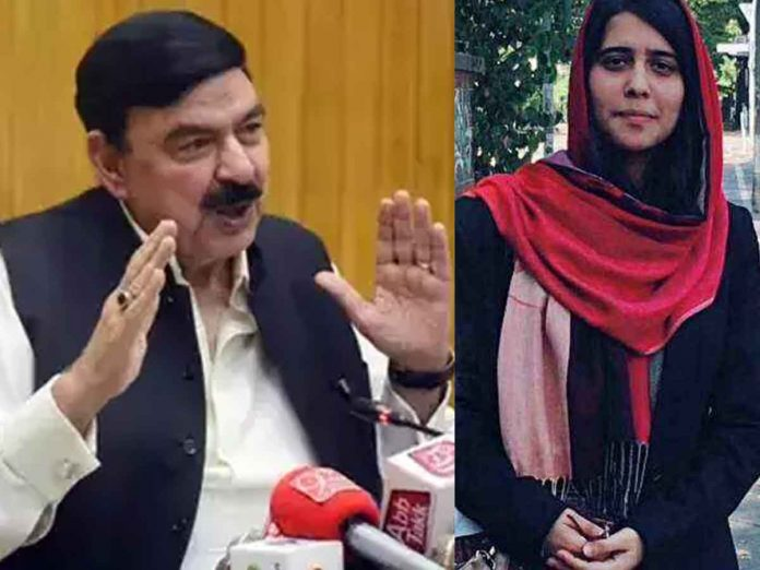 Afghan Ambassador's daughter not abducted: Indian RAW conspiracy: Pak Home Minister
