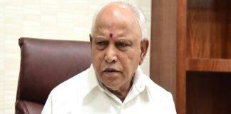 Karnataka next CM: Who will be the next CM of Karnataka...