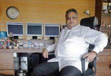 SEBI recovered Rs 37 crore from 10 people including Rakesh Jhunjhunwala