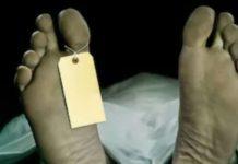 Maharashtra: Teenager strangles mother to death after quarrel over studies