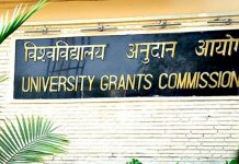 Beware: UGC declared 24 universities as fake: know which one you have here