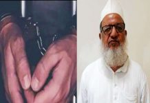 Maulana Kalim Siddiqui arrested by UP ATS- accused of illegal conversion