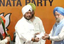 Congress had killed former President Giani Zail Singh- said grandson Inderjit Singh