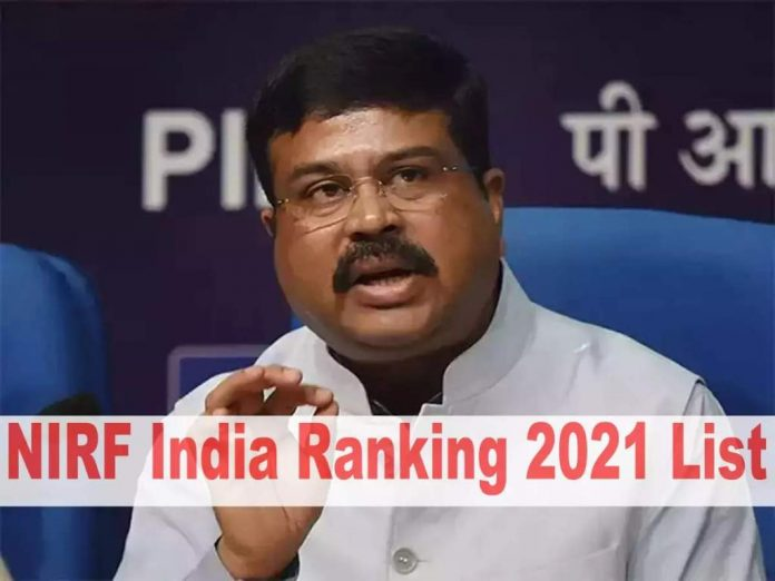 NIRF Ranking 2021: Education Minister released- IIT Madras is the best educational institute