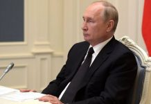 The issue of Afghanistan was raised in the BRICS summit- Putin said
