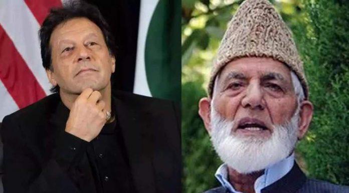 Imran Khan spews poison on Geelani's death- half bowed Pakistan's flag