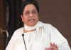 Mayawati's big announcement: BSP will not give ticket to any Bahubali or mafia