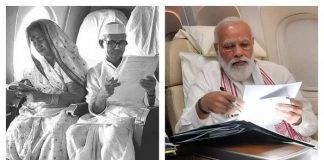 PM Modi America Visit: PM Modi shared the picture inside the plane