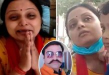 Manish Gupta Murder: Manish Gupta's last call before death- what happened that night?