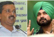 Navjot Singh Sidhu to join AAP? Arvind Kejriwal reached Punjab gave this answer
