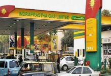 CNG Price Hike: Now the price of CNG has increased in Noida- Kanpur and Ghaziabad