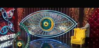 Bigg Boss 15: The prize money of the show again at stake  Know Everything