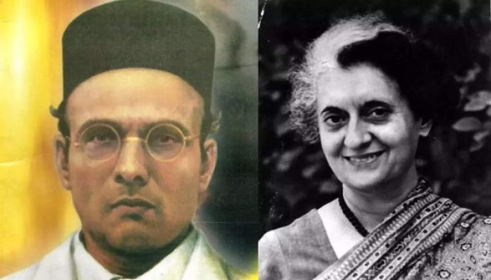January 25 1920: Bapu's letter to Savarkar's brother