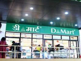 D-Mart Q2 Results: Q2 profit up 113%- Revenue up 46%