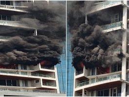 Mumbai Fire News: Massive fire breaks out in Mumbai's Avighna Park building