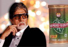 Amitabh Bachchan left Kamala's favorite advertisement