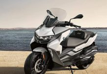BMW C 400 GT most expensive scooter launched in India- will be surprised to see the price features