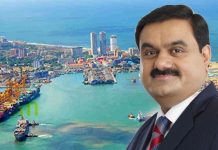 Adani Group Chairman Gautam Adani meets Sri Lankan President